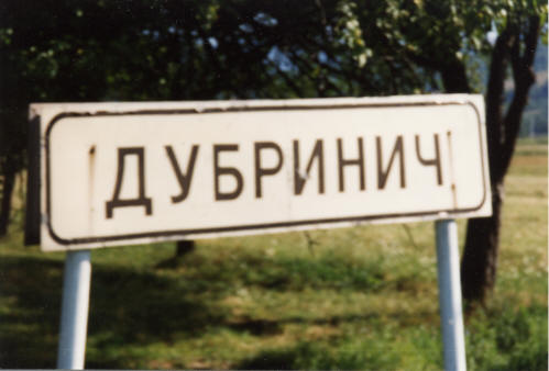 Road Sign outside of Dubrinics